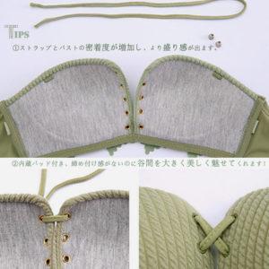 TR-01-009-0002-BL-GR