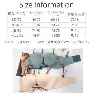 TR-01-009-0005-BK-肌色