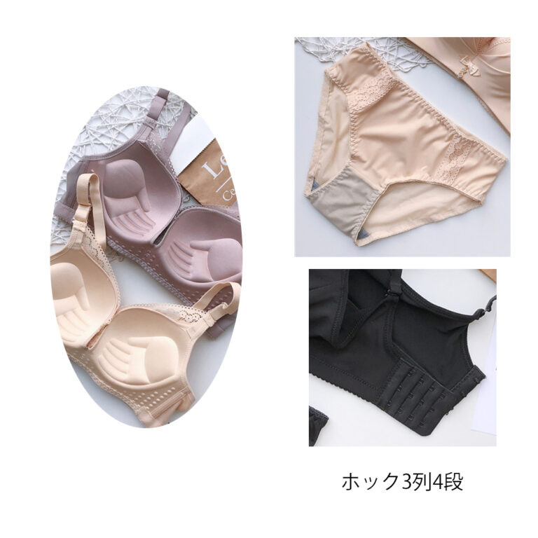 TR-01-009-0004-BK-肌色