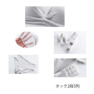 TR-01-009-0003-BK-肌色