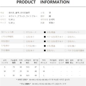 TR-01-007-0005