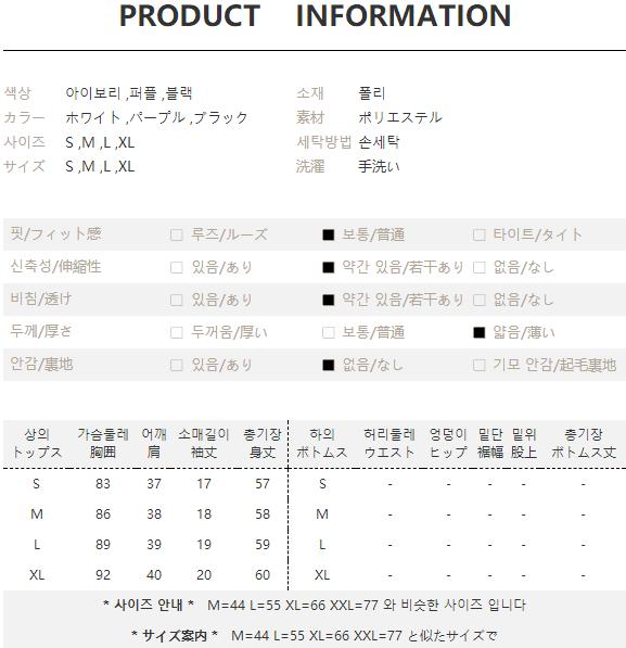 TR-01-007-0009