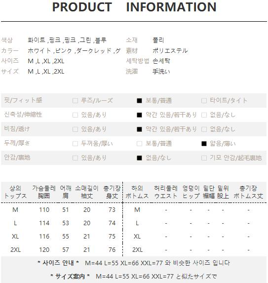 TR-01-007-0012-GR-BL
