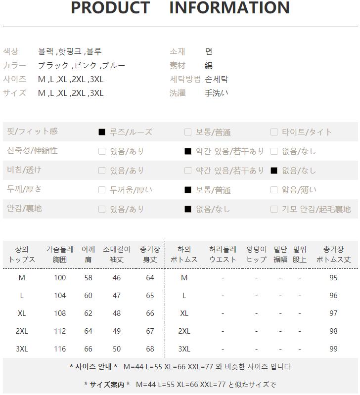 TR-01-003-0030-BL