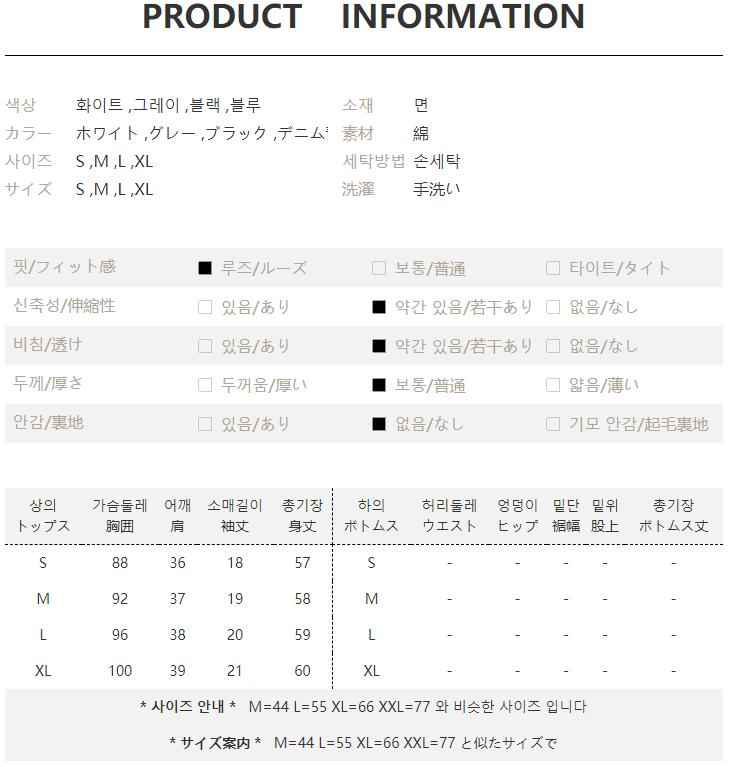 TR-01-001-0071-BK-DBL