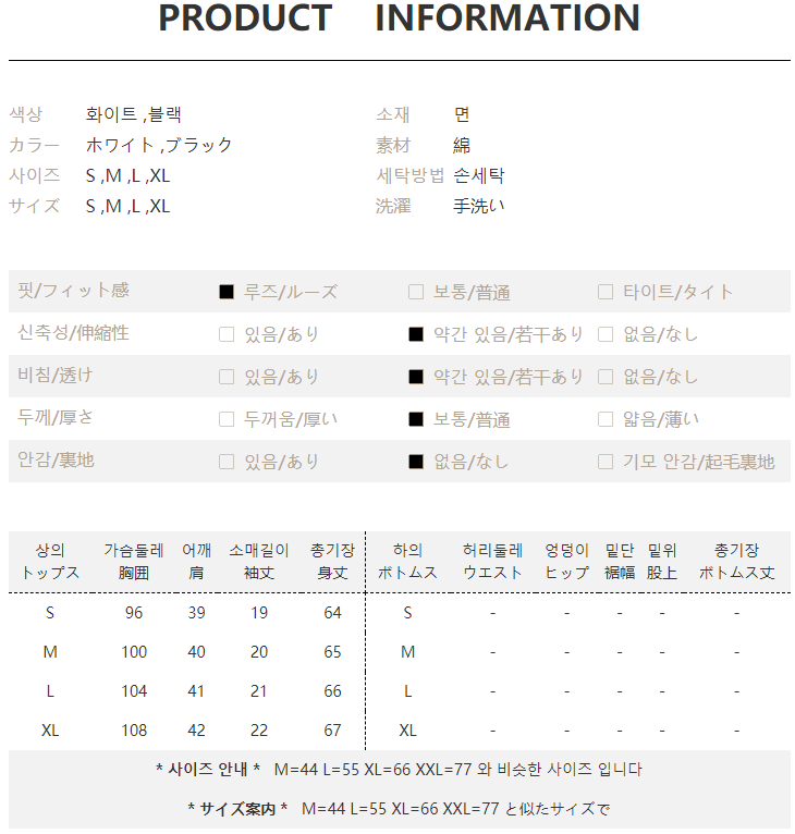 TR-01-001-0072