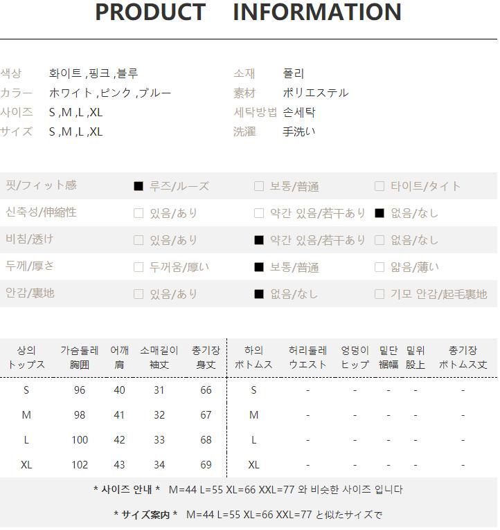 TR-01-006-0013