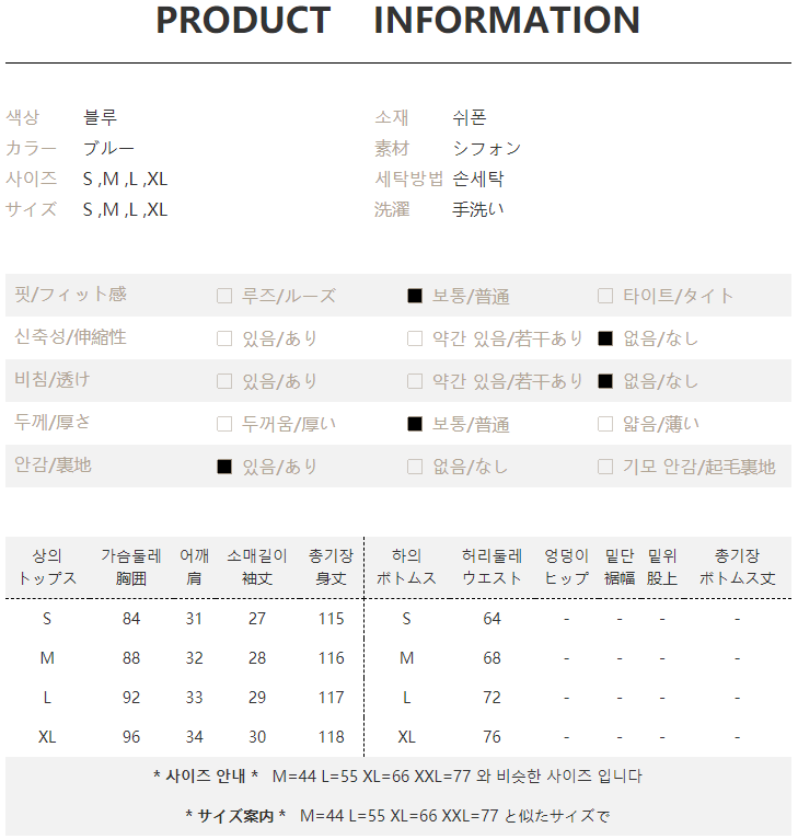 TR-01-005-0018