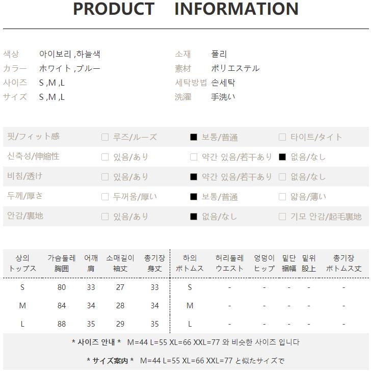 TR-01-006-0017
