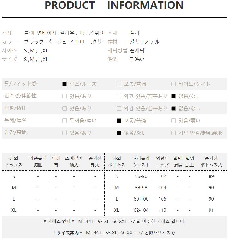 TR-01-002-0086-BK-BG-YL
