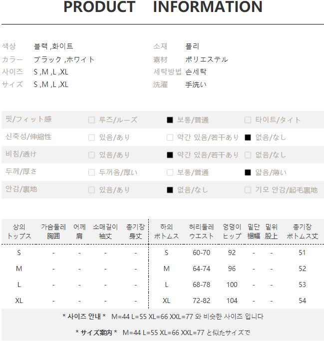 TR-01-002-0087