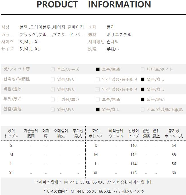 TR-01-002-0088-BK-BL