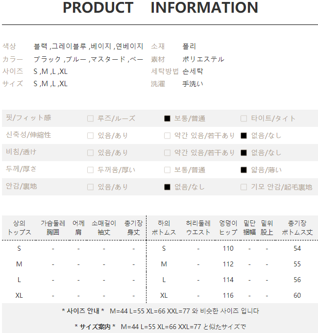TR-01-002-0088-MTD-BG