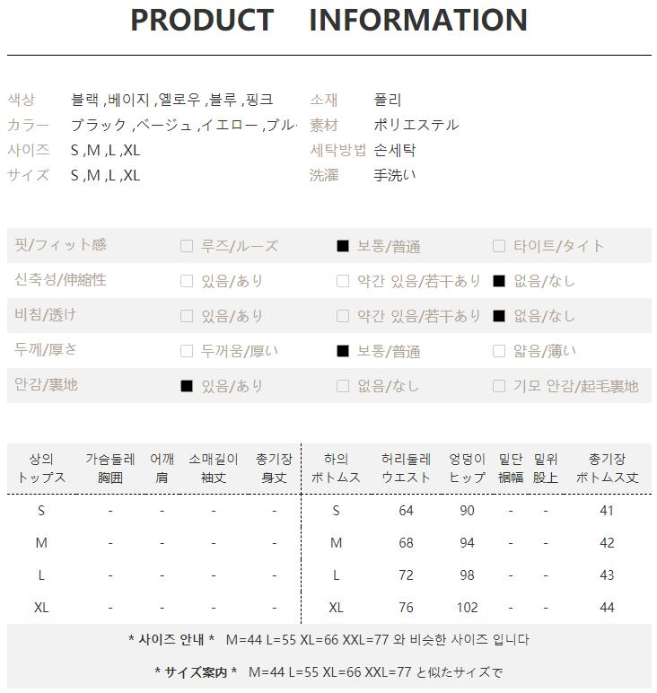 TR-01-002-0070-BL-PK