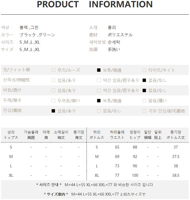 TR-01-002-0089