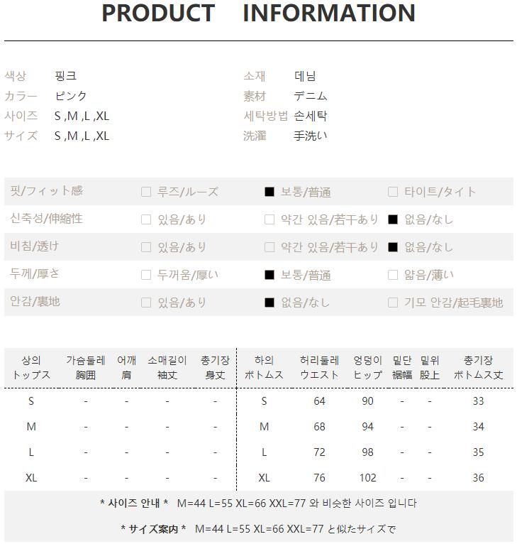 TR-01-002-0072