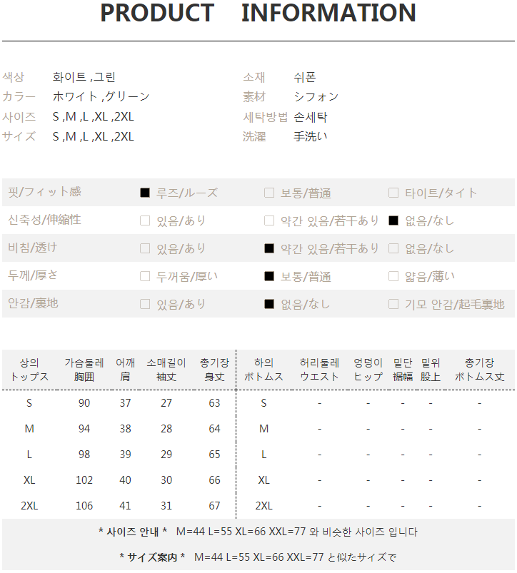 TR-01-006-0020
