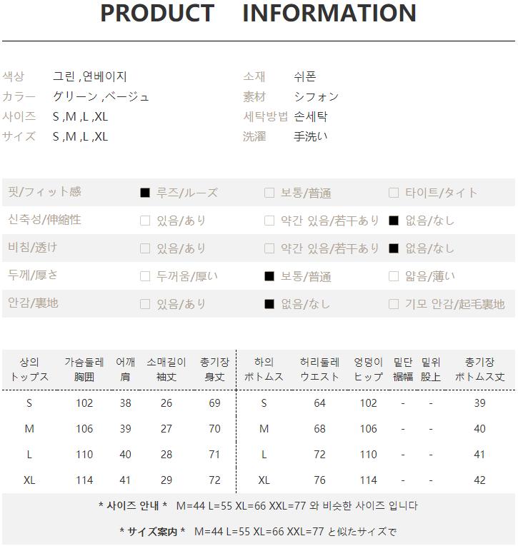 TR-01-003-0032