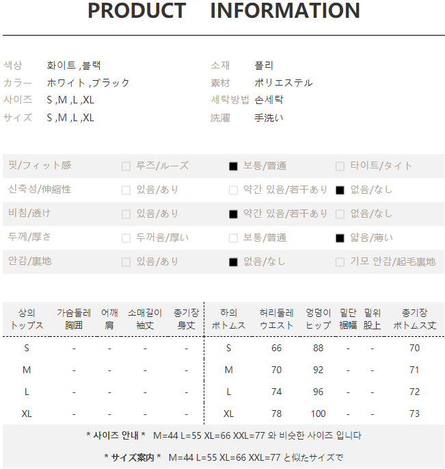 TR-01-002-0091