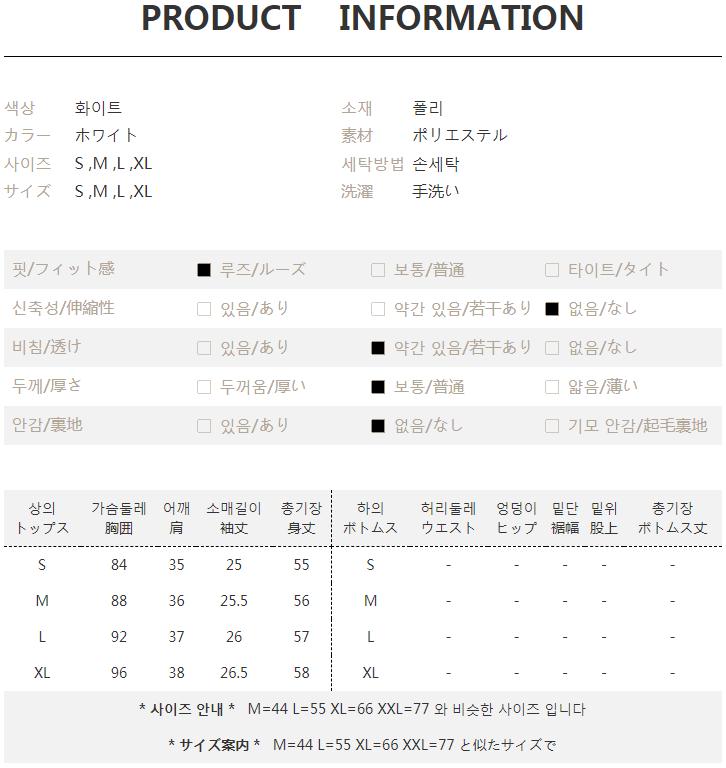 TR-01-006-0024