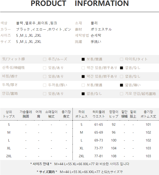 TR-01-002-0095-BK-YL