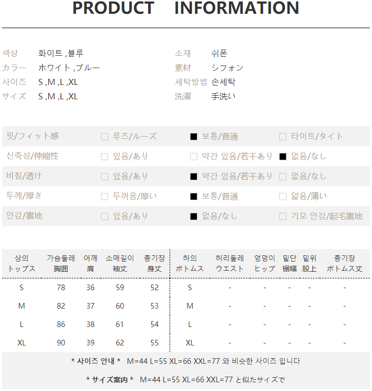 TR-01-006-0028