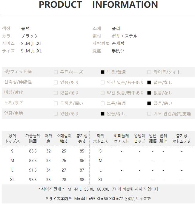 TR-01-005-0031