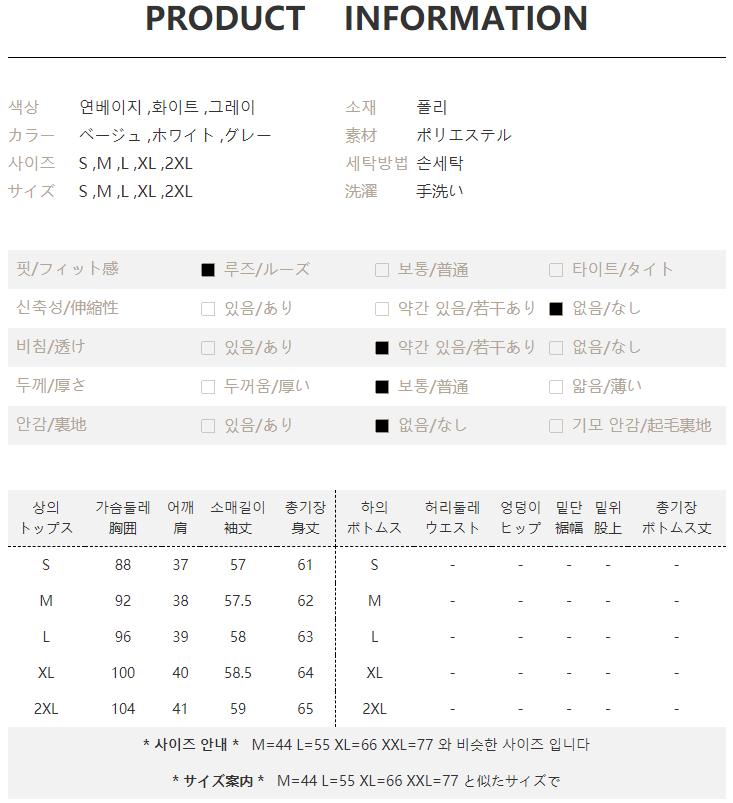 TR-01-006-0039-BG-BK