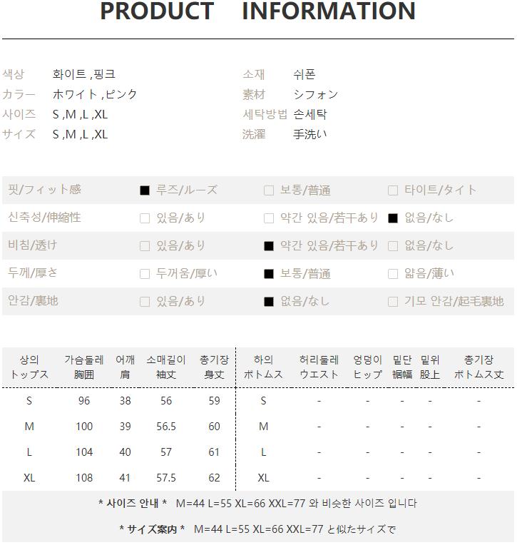 TR-01-006-0030
