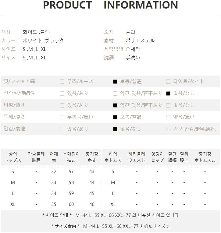 TR-01-006-0031