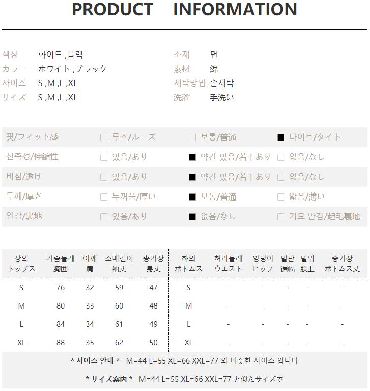 TR-01-007-0015